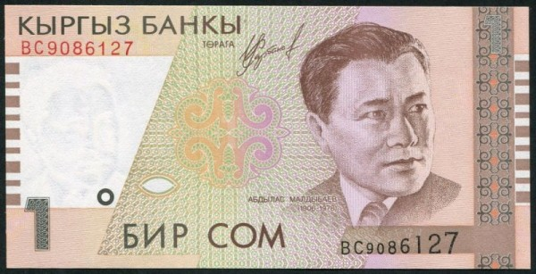 1999 - (Sie sehen ein Musterbild, nicht die angebotene Banknote)