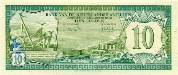 1.6.84 - (Sie sehen ein Musterbild, nicht die angebotene Banknote)