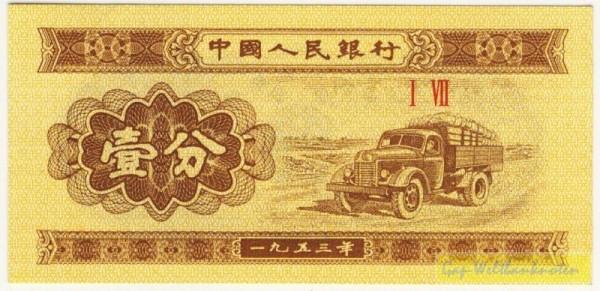 1953, 2 röm. Ziffern - (Sie sehen ein Musterbild, nicht die angebotene Banknote)