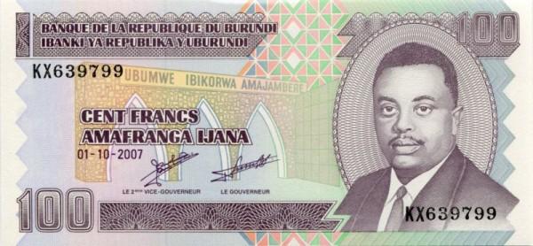 1.10.07 - (Sie sehen ein Musterbild, nicht die angebotene Banknote)