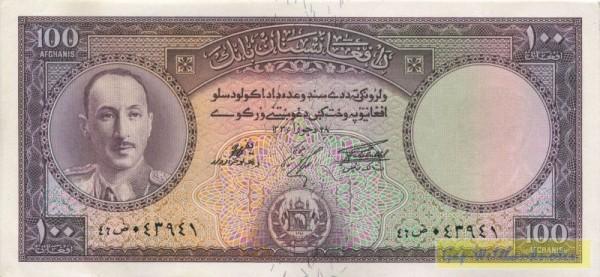 SH1336=AD1957 - (Sie sehen ein Musterbild, nicht die angebotene Banknote)