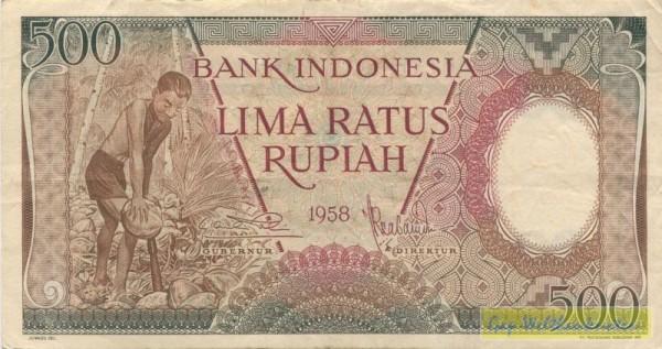 1958, Ersatznote - (Sie sehen ein Musterbild, nicht die angebotene Banknote)