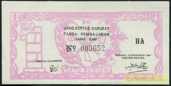15.12.47 - (Sie sehen ein Musterbild, nicht die angebotene Banknote)