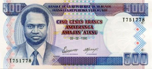 5.2.95 - (Sie sehen ein Musterbild, nicht die angebotene Banknote)