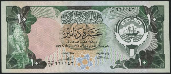 Us. 4 (Diebesgut d. Iraker) - (Sie sehen ein Musterbild, nicht die angebotene Banknote)