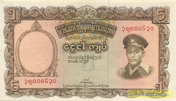 oD(1958) - (Sie sehen ein Musterbild, nicht die angebotene Banknote)