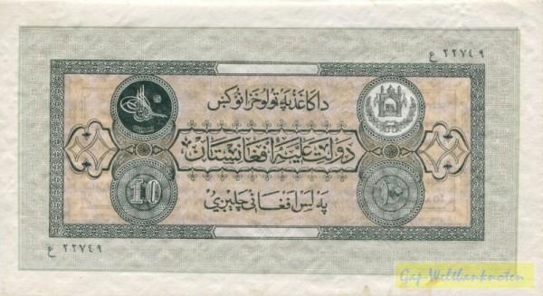 ohne Wz - (Sie sehen ein Musterbild, nicht die angebotene Banknote)