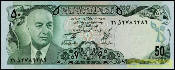 SH1352=AD1973 - (Sie sehen ein Musterbild, nicht die angebotene Banknote)