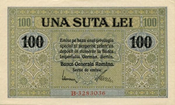 KN 7st - (Sie sehen ein Musterbild, nicht die angebotene Banknote)