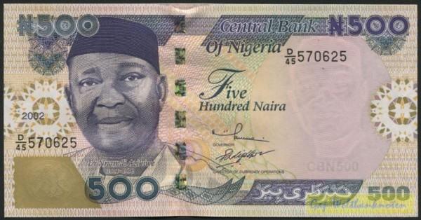 Us. 11, 2002 - (Sie sehen ein Musterbild, nicht die angebotene Banknote)