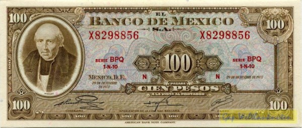29.12.72, Siegel gelbgrün - (Sie sehen ein Musterbild, nicht die angebotene Banknote)