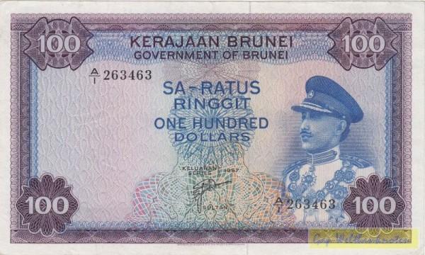 1967 - (Sie sehen ein Musterbild, nicht die angebotene Banknote)