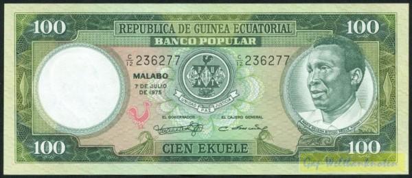 """7.7.75, """"Masie..."""" - (Sie sehen ein Musterbild, nicht die angebotene Banknote)"""