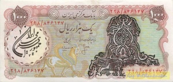 Üdr. G braun auf Nr.105b - (Sie sehen ein Musterbild, nicht die angebotene Banknote)