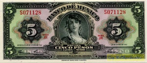 25.1.61, JR, Siegel grün - (Sie sehen ein Musterbild, nicht die angebotene Banknote)