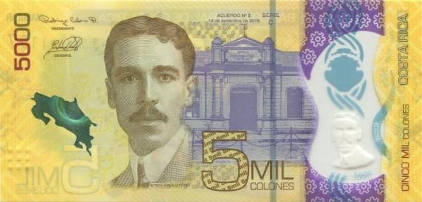 14.9.18 - (Sie sehen ein Musterbild, nicht die angebotene Banknote)