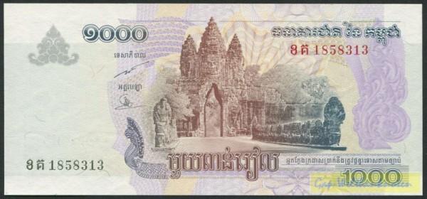 2007, ohne Dfa - (Sie sehen ein Musterbild, nicht die angebotene Banknote)