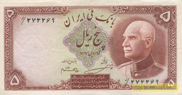 AH1317=AD1938 - (Sie sehen ein Musterbild, nicht die angebotene Banknote)