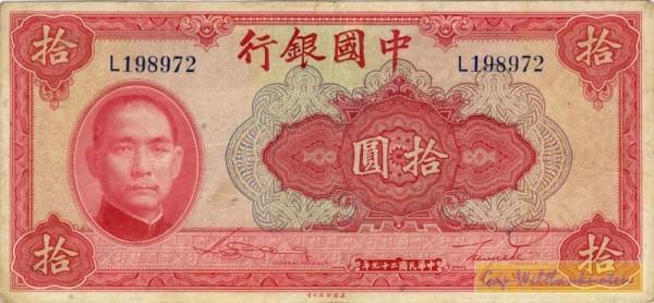 1940, X KN Vs u. Rs - (Sie sehen ein Musterbild, nicht die angebotene Banknote)
