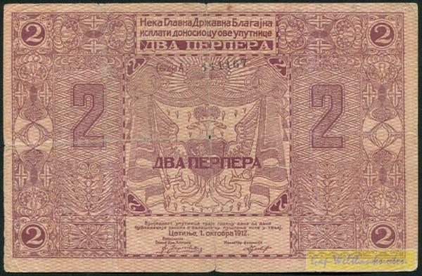 1.10.12, lochentwertet - (Sie sehen ein Musterbild, nicht die angebotene Banknote)