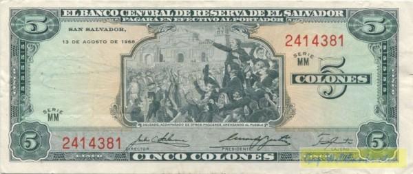 13.8.68 - (Sie sehen ein Musterbild, nicht die angebotene Banknote)