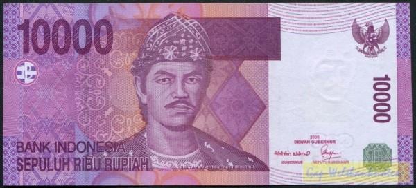 2005/2005, lila - (Sie sehen ein Musterbild, nicht die angebotene Banknote)
