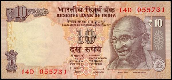 2011R, neues Währungssymbol - (Sie sehen ein Musterbild, nicht die angebotene Banknote)