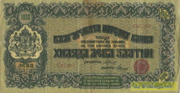 1920, Druck BWC - (Sie sehen ein Musterbild, nicht die angebotene Banknote)