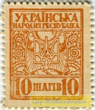 (1918) - (Sie sehen ein Musterbild, nicht die angebotene Banknote)