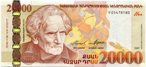 2007 - (Sie sehen ein Musterbild, nicht die angebotene Banknote)