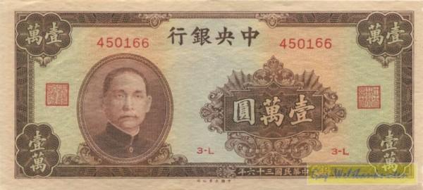 1947, braun, Dfa. 6 Z. - (Sie sehen ein Musterbild, nicht die angebotene Banknote)