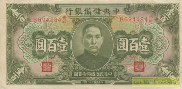 1943, oliv - (Sie sehen ein Musterbild, nicht die angebotene Banknote)
