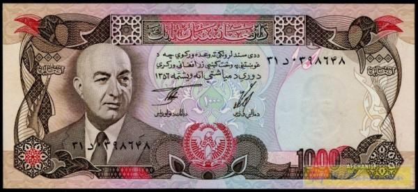 SH1356=AD1977 - (Sie sehen ein Musterbild, nicht die angebotene Banknote)