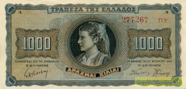 21.8.42, KN XX 4,5 mm - (Sie sehen ein Musterbild, nicht die angebotene Banknote)