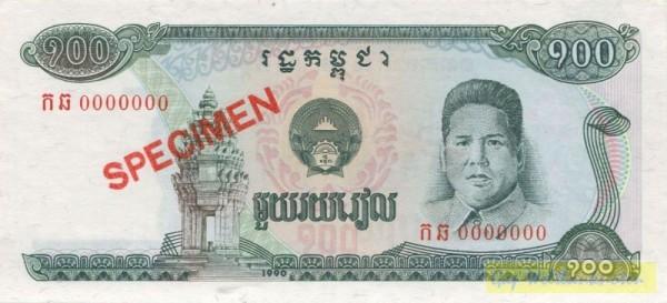 1990, SPECIMEN - (Sie sehen ein Musterbild, nicht die angebotene Banknote)