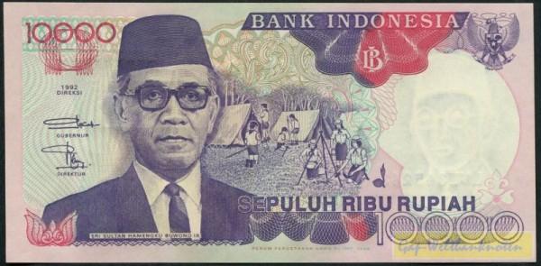 1992/1996 - (Sie sehen ein Musterbild, nicht die angebotene Banknote)