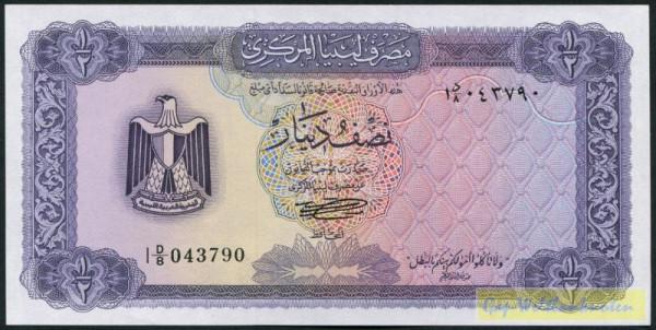 mit arab. Text re. unten - (Sie sehen ein Musterbild, nicht die angebotene Banknote)
