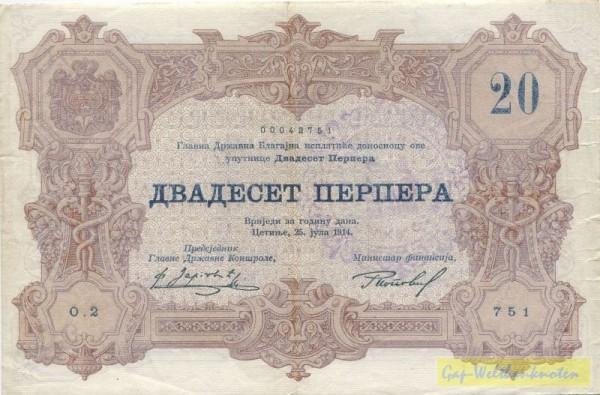 25.7.14, Ort 11 mm - (Sie sehen ein Musterbild, nicht die angebotene Banknote)