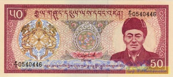 Us. 1, X/z KN - (Sie sehen ein Musterbild, nicht die angebotene Banknote)