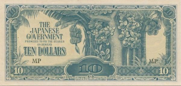 M gespreizt - (Sie sehen ein Musterbild, nicht die angebotene Banknote)