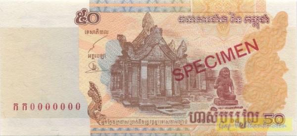 2002, SPECIMEN - (Sie sehen ein Musterbild, nicht die angebotene Banknote)