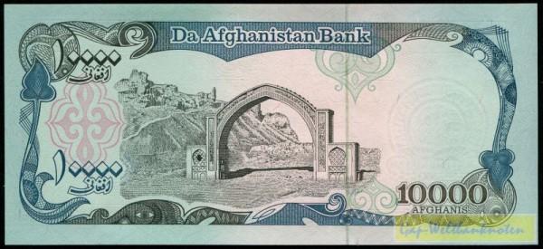 Da  Afghanistan getrennt - (Sie sehen ein Musterbild, nicht die angebotene Banknote)