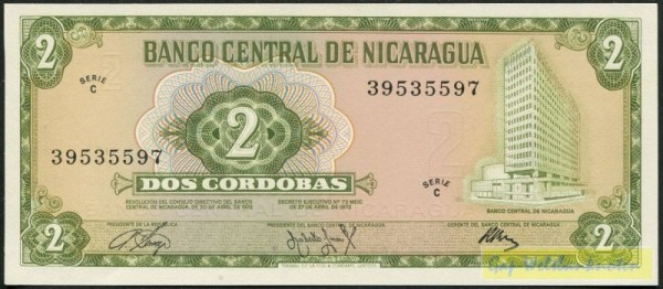 Serie C, 3 Us. - (Sie sehen ein Musterbild, nicht die angebotene Banknote)