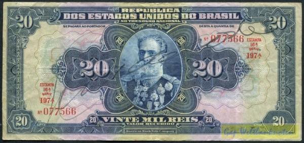 E.16A u. KN zusammen - (Sie sehen ein Musterbild, nicht die angebotene Banknote)