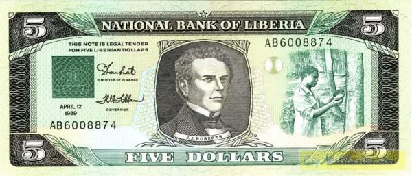 12.4.89 - (Sie sehen ein Musterbild, nicht die angebotene Banknote)