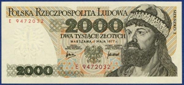 1.5.77 - (Sie sehen ein Musterbild, nicht die angebotene Banknote)