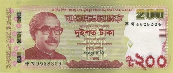 GA: Mujibur Rahman - (Sie sehen ein Musterbild, nicht die angebotene Banknote)