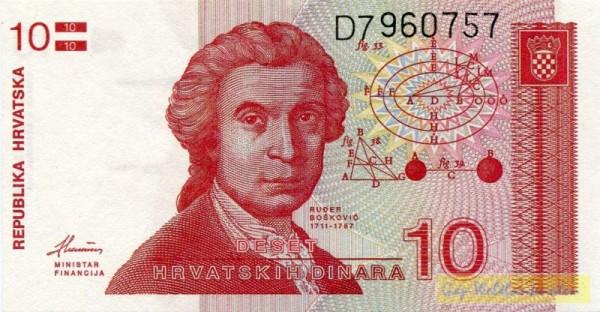 8.10.91 - (Sie sehen ein Musterbild, nicht die angebotene Banknote)
