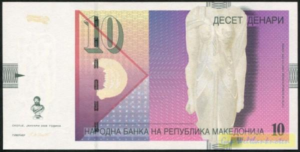 Januar 2008 - (Sie sehen ein Musterbild, nicht die angebotene Banknote)