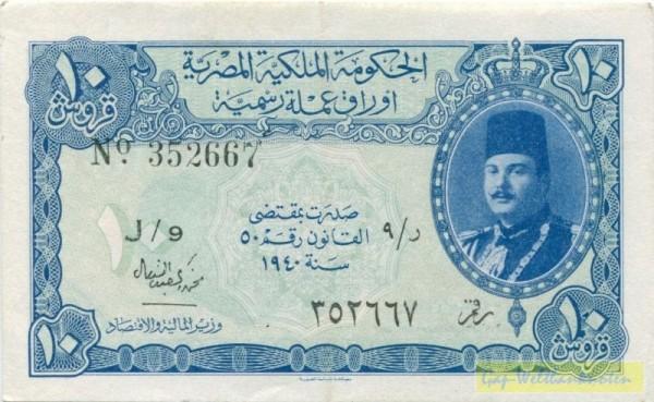 Minister of Finance and Economy - (Sie sehen ein Musterbild, nicht die angebotene Banknote)
